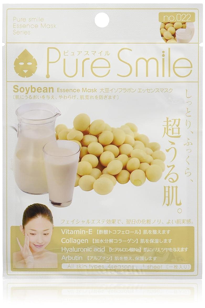 物語仲人抽象化Pure Smile ピュアスマイル エッセンスマスク 大豆イソフラボン 6枚セット
