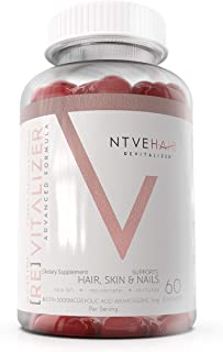 NTVE Biotin Gummies Hair Skin and Nails Vitamins - 5000 mcg Gummies Cherry Flavored Supports Faster Hair Growth for Women ...