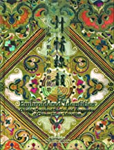 ethnic textiles for sale