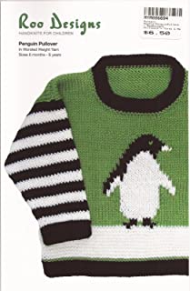 Roo Designs Child's Penguin Pullover Knitting Pattern