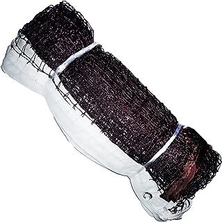 Raisco Resham Badminton Net (White, Black, Maroon, Brown, Red)