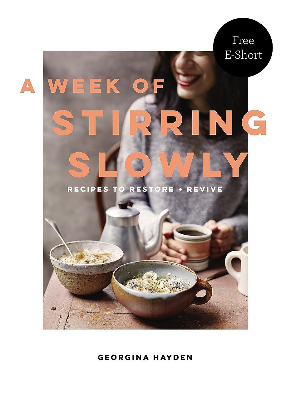称賛突っ込む苦難A Week of Stirring Slowly: free e-short (English Edition)