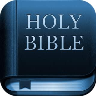 Louis Segond French Bible