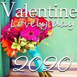 2020年のバレンタインデー