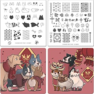CICI&SISI Dogs Nail Art Stamping Plates Kit Stamp Plate Manicure DIY Template 2 Pieces-Chinese New Year