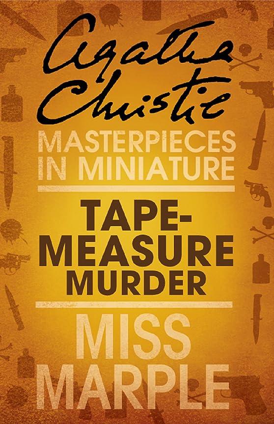陰気壮大熱意Tape Measure Murder: A Miss Marple Short Story (English Edition)
