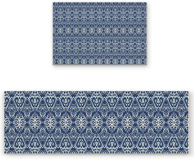 Savannan 2 Piece Non-Slip Kitchen Bathroom Entrance Mat Absorbent Durable Floor Doormat Runner Rug Set - Abstract Ethnic Geometry Pattern