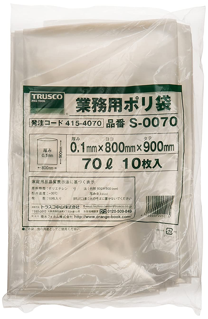 勃起ベテラン北東TRUSCO(トラスコ) 業務用ポリ袋0.1×70L 10枚入 S-0070