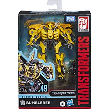 Transformers The Movie Bumblebee SCI Fi 038 Revoltech Action