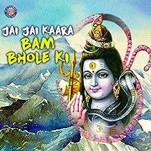 Jai Jai Kaara Bam Bhole Ki