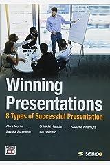 Winning Presentations―動画で学ぶ英語プレゼンテーション‐覚えておきたい8つのモデル 単行本