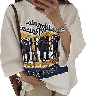 CAIXINGYI 2018 夏 新 半袖 Tシャツ 中長款 女性 原宿風 スタイル ルーズ 大きな BF風 レトロ 港風 学生 七分袖 潮