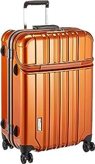 [トラベリスト] スーツケース フレーム トップオープン トラストップ 無料預入 76-20420 75L 67 cm 5.1kg