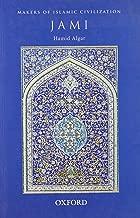 Jami (Makers of Islamic Civilization)