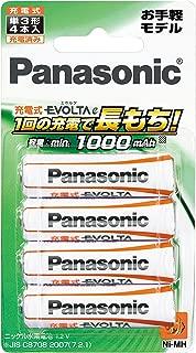 パナソニック 充電式エボルタ 単3形充電池 4本パック お手軽モデル BK-3LLB/4B