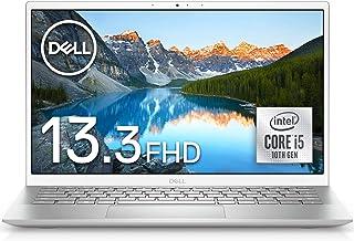 Dell モバイルノートパソコン Inspiron 13 5300 シルバー Win10/13.3FHD/Core i5-10210U/8GB/512GB SSD MI553A-ANLS