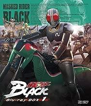Best kamen rider black blu ray Reviews