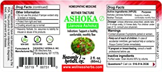 Ashoka Q – Mother Tincture – Janosia Ashoka – Saraca Indica – Traditional Uterine Tonic That Supports Healthy Menstruation – 2.0 fl oz, Made in USA