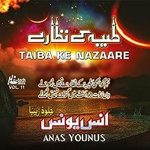Taiba Ke Nazaare Vol.11 - Islamic Naats