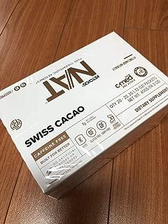 Pruvit Keto NAT Ketones Swiss Cacao Box New Caffeine Free