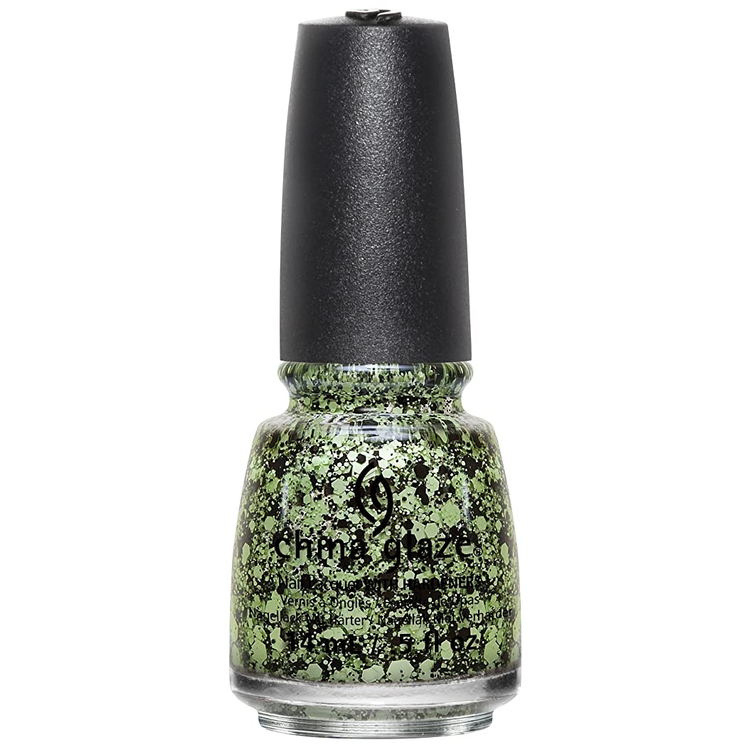 粘り強い中国代表CHINA GLAZE Nail Lacquer - Ghouls Night Out Collection - Somethings Brewing (並行輸入品)