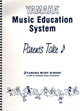 yamaha music education system