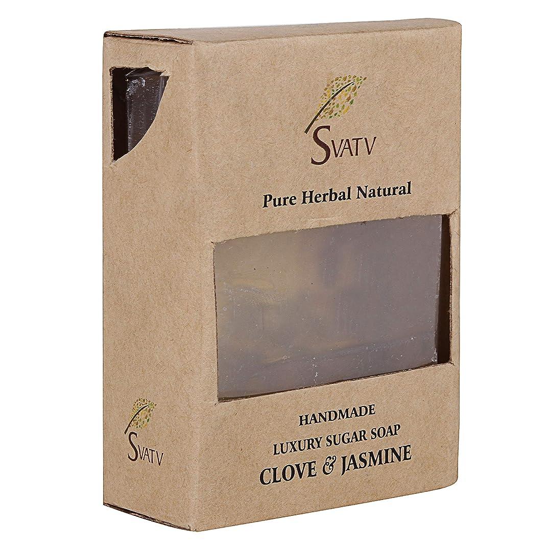 映画窒息させるスポンジSVATV Handmade Luxury Sugar Natural Soap ll Clove & Jasmine ll For All Skin types 100g Bar ll Kosher Certified