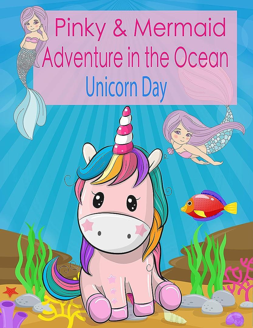 恩赦腐敗宮殿Unicorn Day: Pinky and Mermaid adventure in the ocean. (Bedtime stories for kids Book 1) (English Edition)
