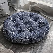 Best 24 inch round cushion Reviews