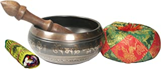 Exquisite 5 Inch Tibetan Singing Bowl Made in Nepal with Wooden Striker, Sati...