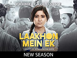 Laakhon Mein Ek Season 2 (Hindi)