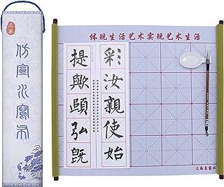 8 piezas Caligraf/ía china Xihaha TM
