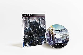 ファイナルファンタジーXIV: 蒼天のイシュガルド - PS3