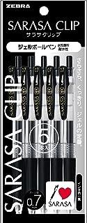 ゼブラ ジェルボールペン サラサクリップ 0.7 黒 5本 P-JJB15-BK5