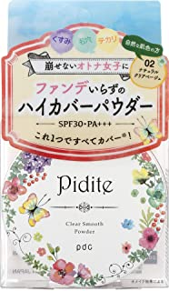pidite clear smooth powder