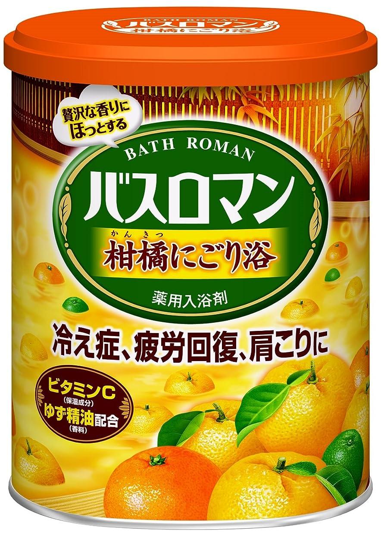 取り出すルー大混乱バスロマン柑橘にごり浴680