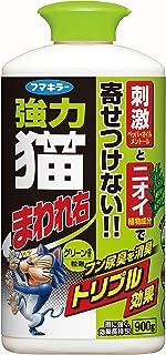 フマキラー カダン 猫 よけ 猫まわり右 強力 粒タイプ グリーンの香り 900g