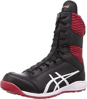 Asics亚瑟士 安全鞋 工作鞋 Winjob CP403 TS 相当于2E JSAA A种鞋头 防滑鞋底 搭载fuzeGEL技术 高处作业 男士