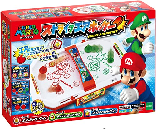 epoche Super Mario - Strike Air Hockey