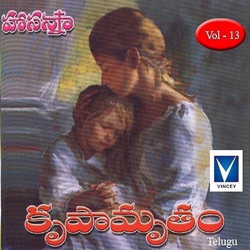 saswathamainadi song