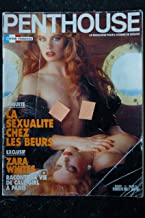 PENTHOUSE 089 1992 JUIN INTERVIEW CLAUDE CHABROL ZARA WHITES NUDE CONFESSIONS CALL-GIRL LAETITIA