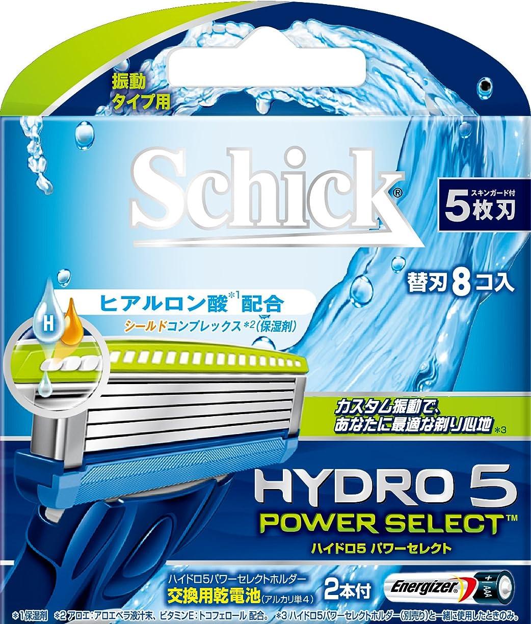ロシア不均一無数のシック Schick 5枚刃 ハイドロ5 パワーセレクト 替刃 (8コ入)