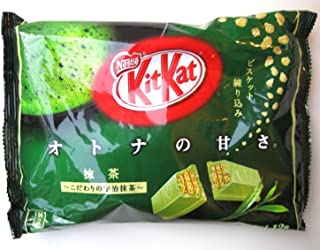 Japanese Kit Kat Maccha Green Tea Flavor (5 Bag) (4.91oz x 5)
