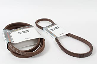 MTD Drive Belt Kit 954-0467A and 954-0468