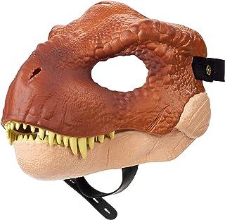 Jurassic World Tyrannosaurus Rex Mask