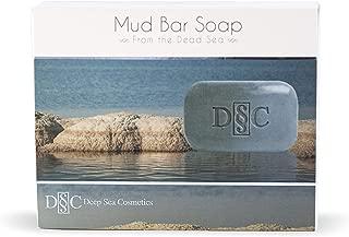 Deep Sea Cosmetics   Dead Sea Mud Soap - Nourishing   Dead Sea Mud Soap with Dead Sea Minerals (4 Pack)