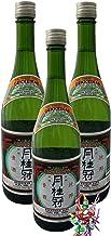 yoaxia  - 3er Pack -  3x 750ml  GEKKEIKAN Sake 14,6% vol/JUNMAI-SHU/Alkoholisches Reis Getränk  ein kleines Glückspüppchen - Holzpüppchen