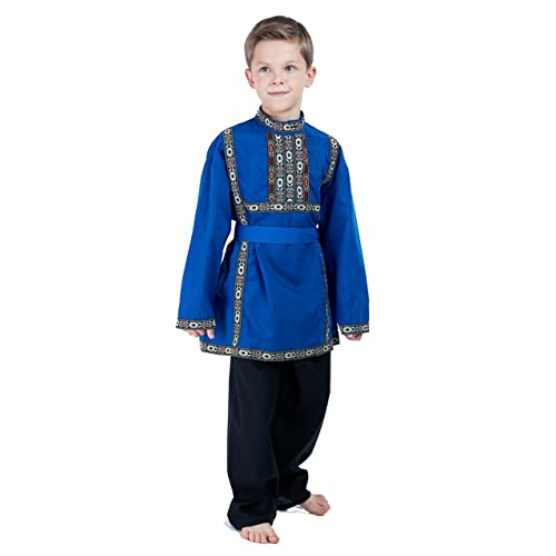 Russian Costumes: Amazon.com