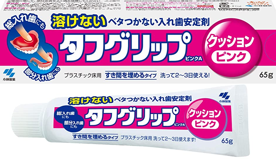 フェミニン昼寝明らかにタフグリップクッション ピンク 入れ歯安定剤(総入れ歯?部分入れ歯) 65g