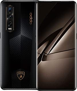 Oppo Find X2 Pro 5G (Lamborghini Automobile Edition) CPH2025 Single-SIM 512GB + 12GB RAM Factory Unlocked Smartphone (Carbon Fiber Black) - International Version